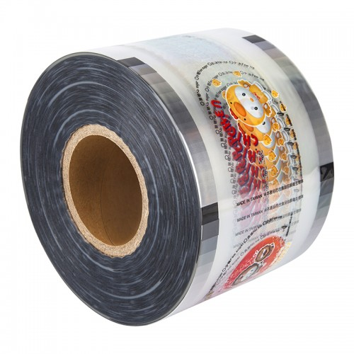 Sealing Film - PP Generic Pattern (1 roll)