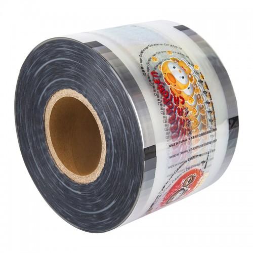 Sealing Film - PP Generic Pattern (1 roll)