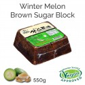 Winter Melon Brown Sugar Block (550g block)